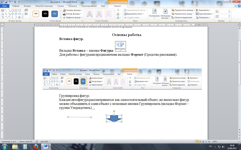 hello_html_2af5198b.png