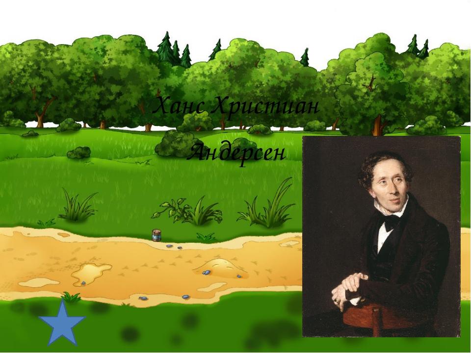 60 Из какой оперы взят отрывок и кто её автор