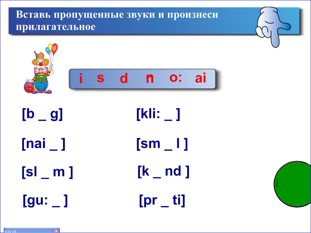 hello_html_3d92da7f.png