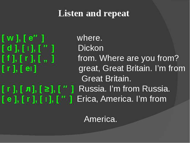 Listen and repeat [ w ], [ eə ] where. [ d ], [ l ], [ ə ] Dickon [ f ], [ r...