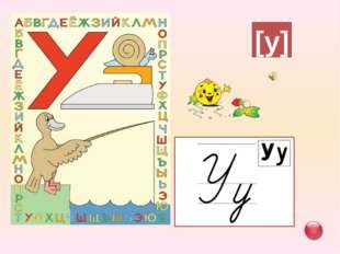 http://lenagold.ru/fon/clipart/m/muk/mak50.jpg - цветы 32 слайд: http://readi