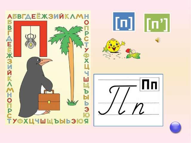 Используемые ресурсы: 2 слайд: http://wolfandwillow.typepad.com/.a/6a0120a6a9...