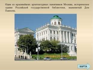 Троице-Сергиева Лавра КАРТА С 1919 по 1946 гг. монастырь был закрыт. Сегодня