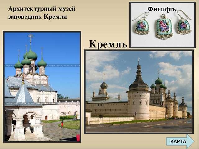 Символ города - Спасо-Евфимиевский монастырь Суздаль У города - счастливая и...