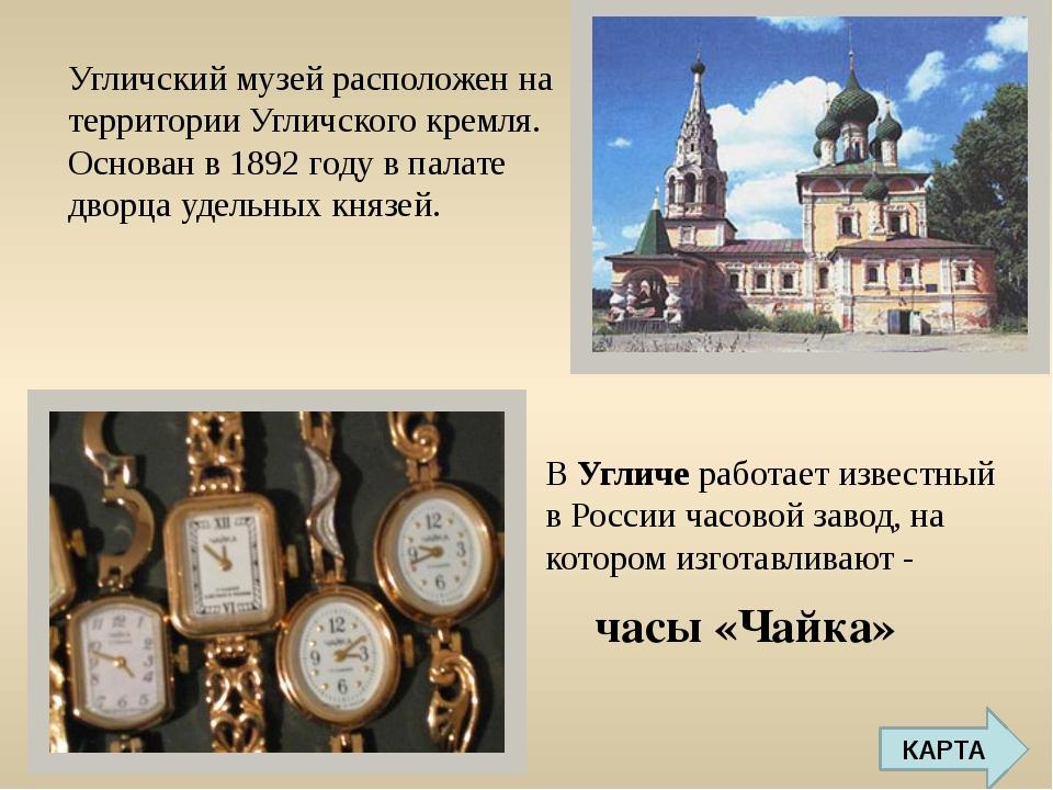 КАРТА Покровский монастырь Суздаля Знаменитый Музей деревянного зодчества