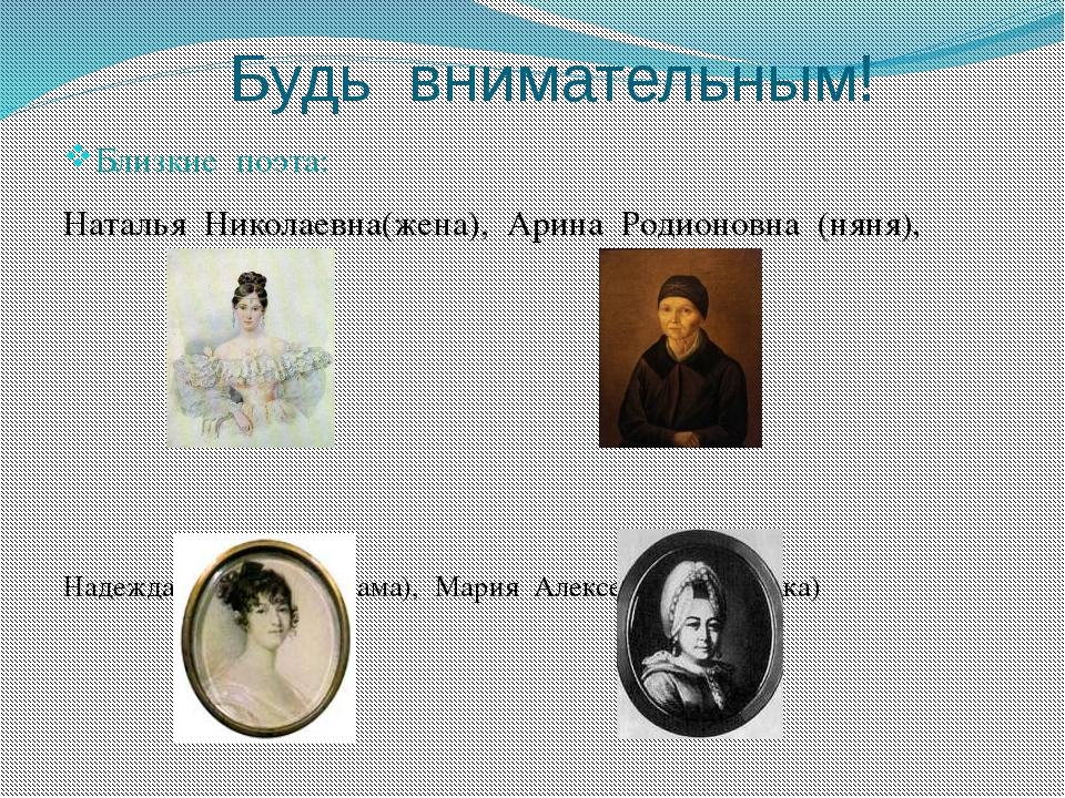сверху пушкин про няню и кружку стихотворение дистанционного управления, который