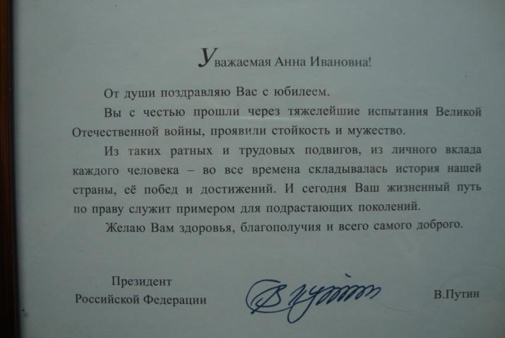 G:\на конференцию\письма, медаля\DSC05899.JPG