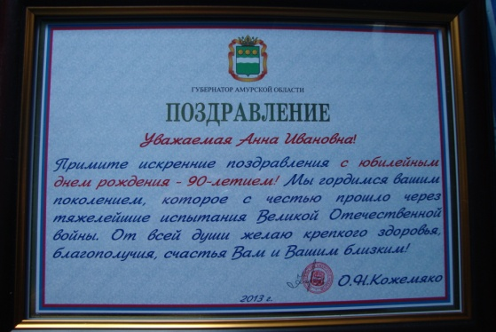 G:\на конференцию\письма, медаля\DSC05901.JPG