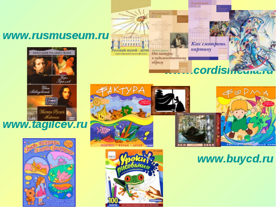 www.rusmuseum.ru www.cordismedia.ru www.tagilcev.ru www.buycd.ru