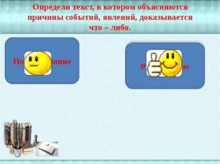 http://animashki2010.ucoz.ru/ смайлики http://priroda.inc.ru/animation/tanez1
