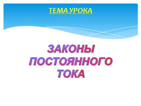 hello_html_3e2289a.png