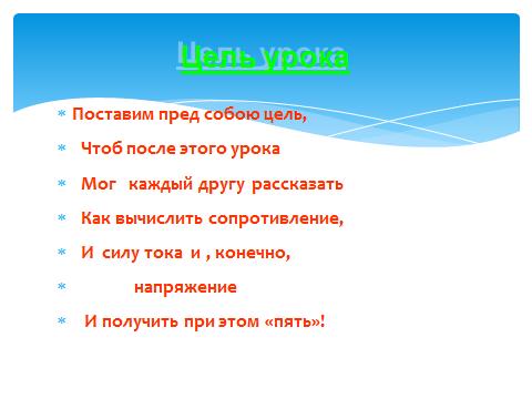 hello_html_m1b917732.png