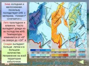 Ресурсы http://img-fotki.yandex.ru/get/37/leval.4/0_1715f_22c2aff5_XL океан