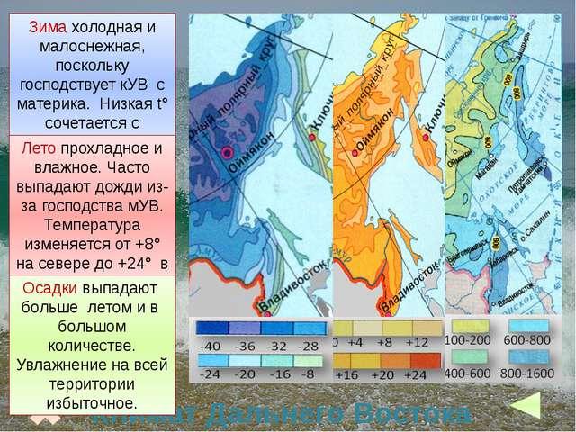 Ресурсы http://img-fotki.yandex.ru/get/37/leval.4/0_1715f_22c2aff5_XL океан...