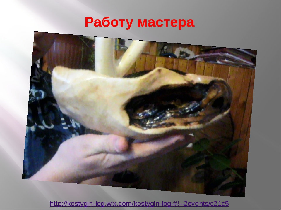 http://kostygin-log.wix.com/kostygin-log-#!--2events/c21c5 Работу мастера