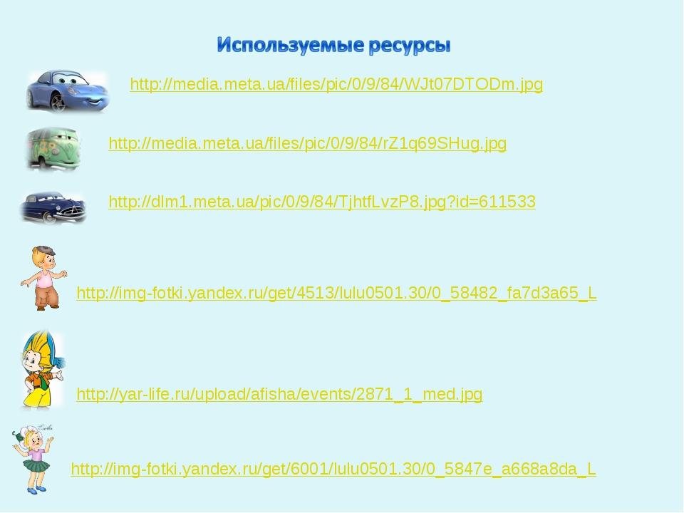 http://yar-life.ru/upload/afisha/events/2871_1_med.jpg http://img-fotki.yande...