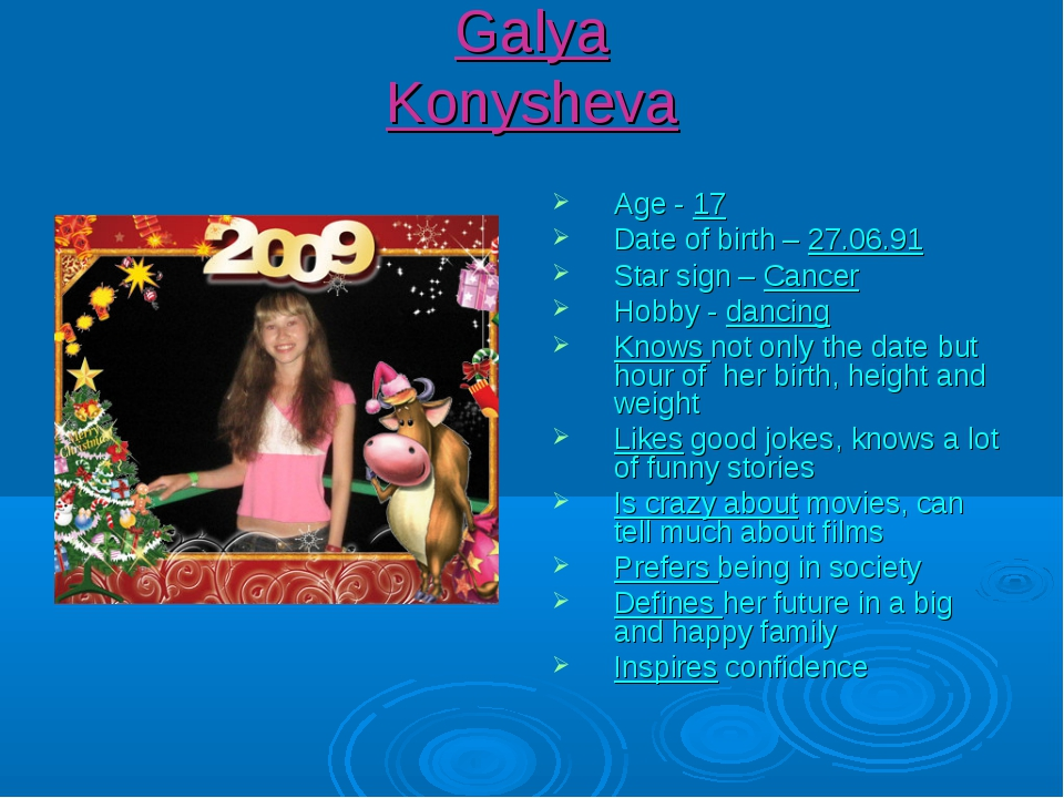 Galya Konysheva Age - 17 Date of birth – 27.06.91 Star sign – Cancer Hobby -...