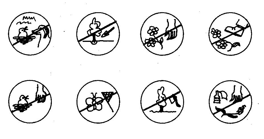 Математические раскраски 3 класс с примерами распечатать
