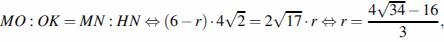 http://reshuege.ru/formula/c8/c8fae5d5b84be8ca1d83344cc50e14b7.png