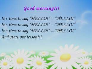 "Good morning!!! It's time to say ""HELLO!"" – ""HELLO!"" It's time to say ""HELLO!"