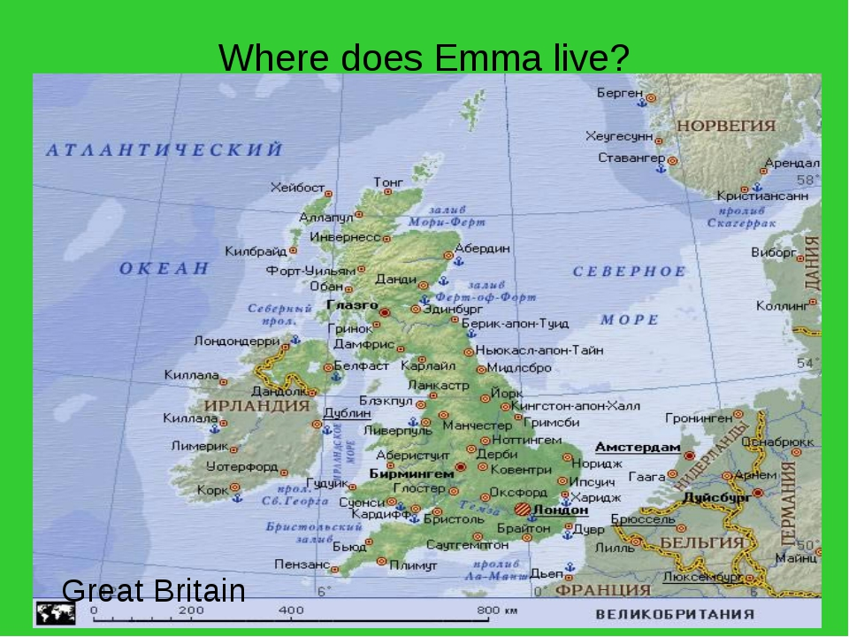 Where does Emma live? Great Britain