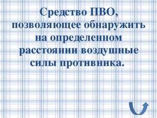 Диплом ученого: Русский ученый, так желавший учиться, что прошел путь пешком