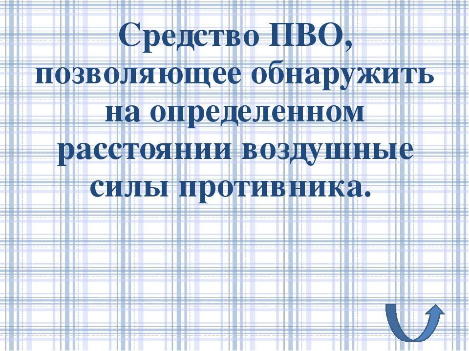 Диплом ученого: Русский ученый, так желавший учиться, что прошел путь пешком...