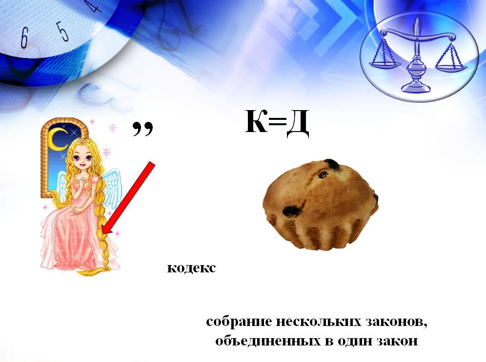 C:\Documents and Settings\Администратор\Рабочий стол\1.bmp