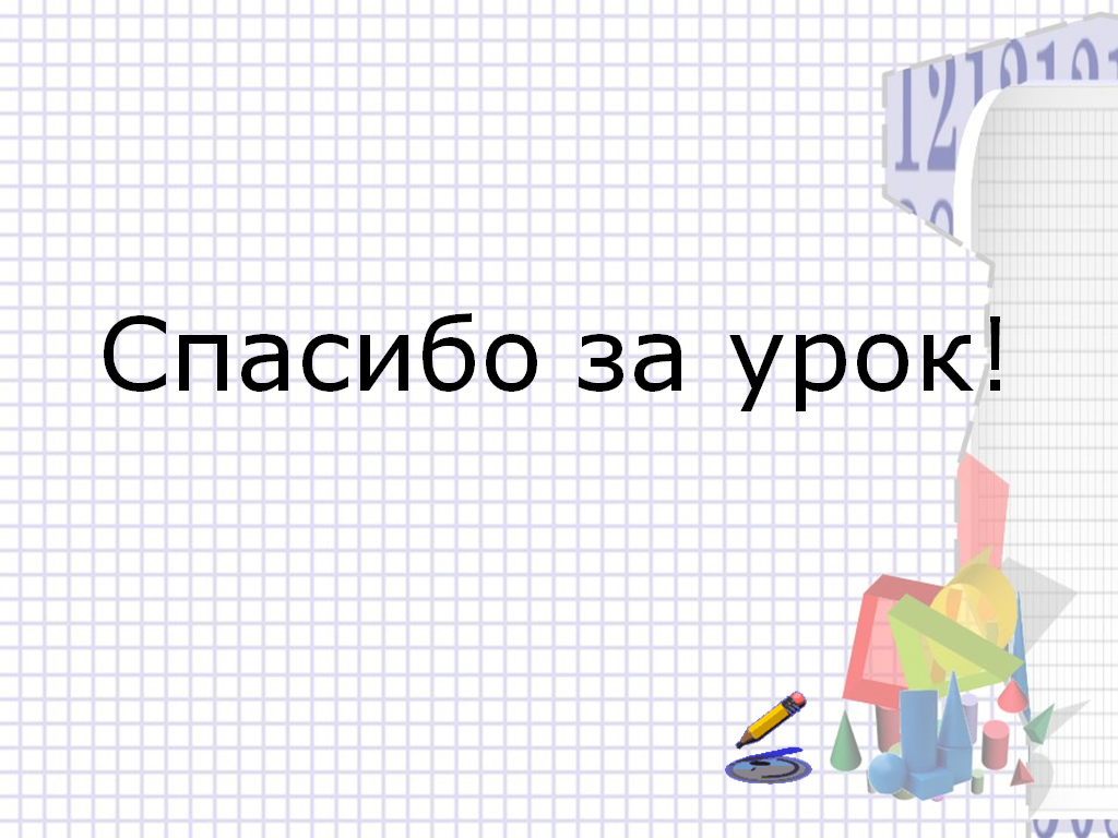 hello_html_66614635.png