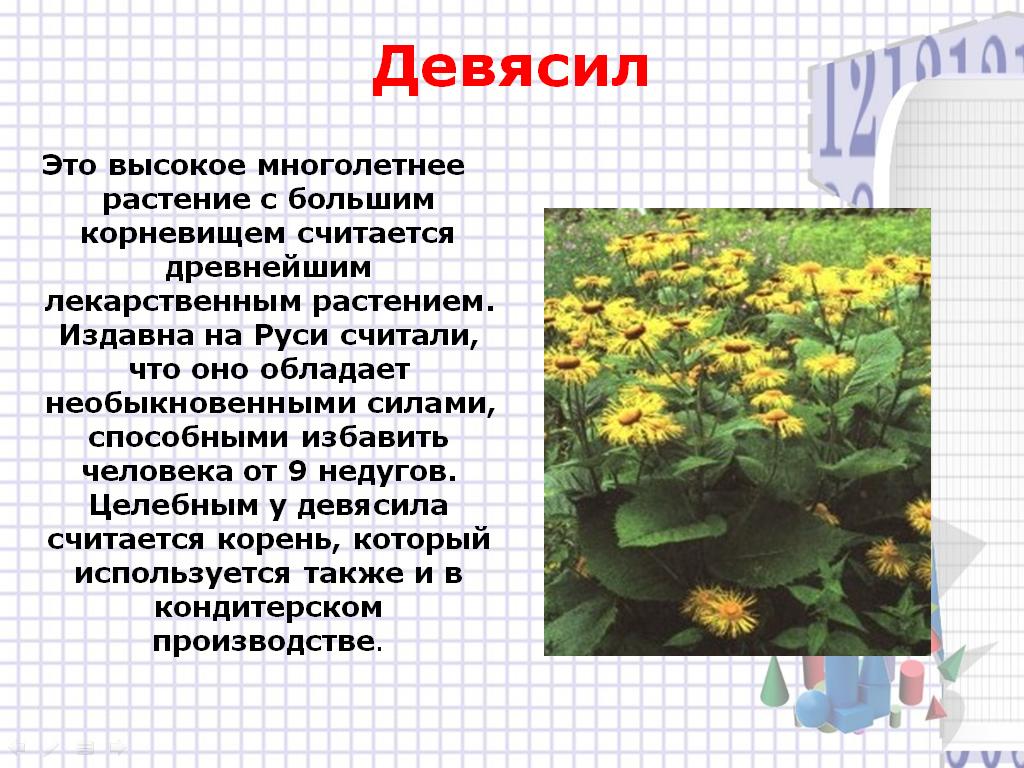 hello_html_m22b6e762.png