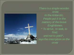 There is a simple wooden cross in the Antarctic. People put it in the memory