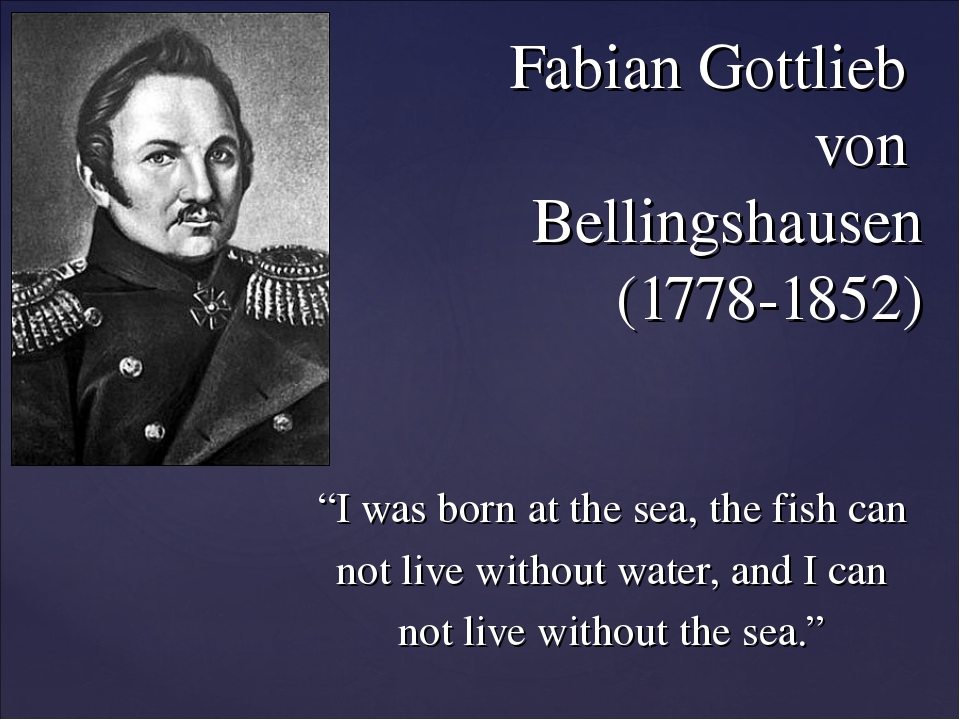 "Fabian Gottlieb von Bellingshausen (1778-1852) ""I was born at the sea, the fi..."