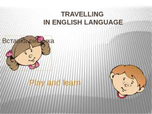 TRAVELLING IN ENGLISH LANGUAGE Play and learn