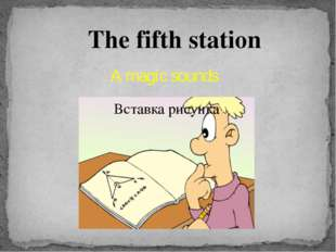 A magic sounds The fifth station