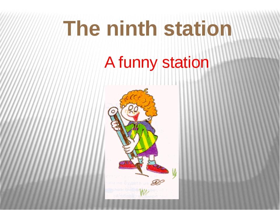 A funny station The ninth station
