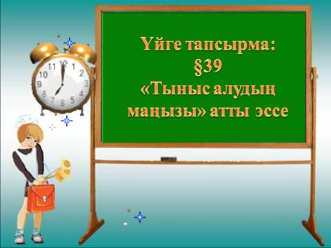 hello_html_6b495035.png