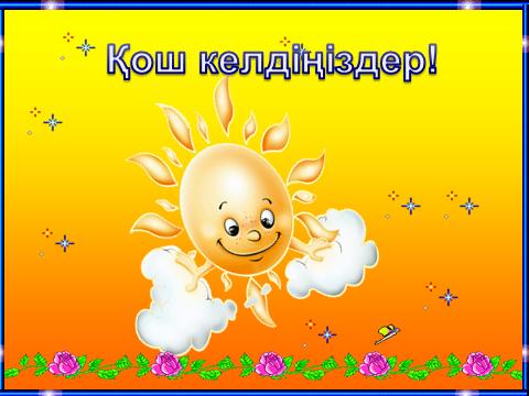 hello_html_m3741fb93.png