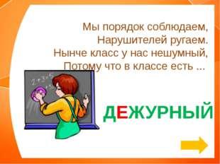 http://rusample.ru/nakleiki/k-prazdnikam/1-sentyabrya/nakleika-uchenik -учени
