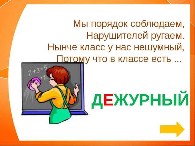http://rusample.ru/nakleiki/k-prazdnikam/1-sentyabrya/nakleika-uchenik -учени...