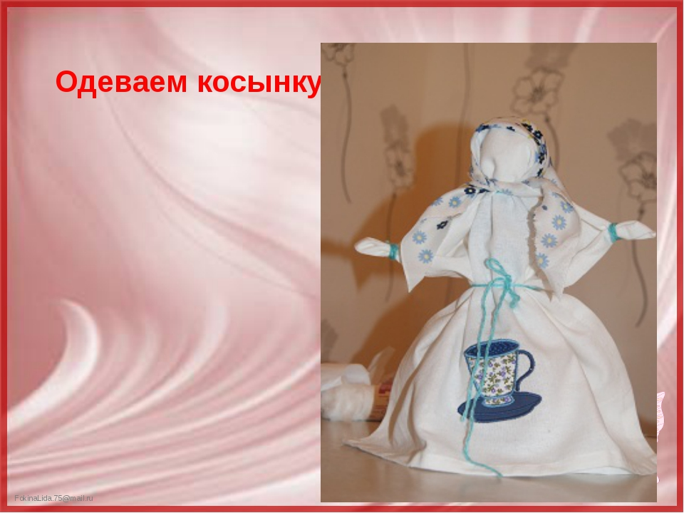 Одеваем косынку. FokinaLida.75@mail.ru