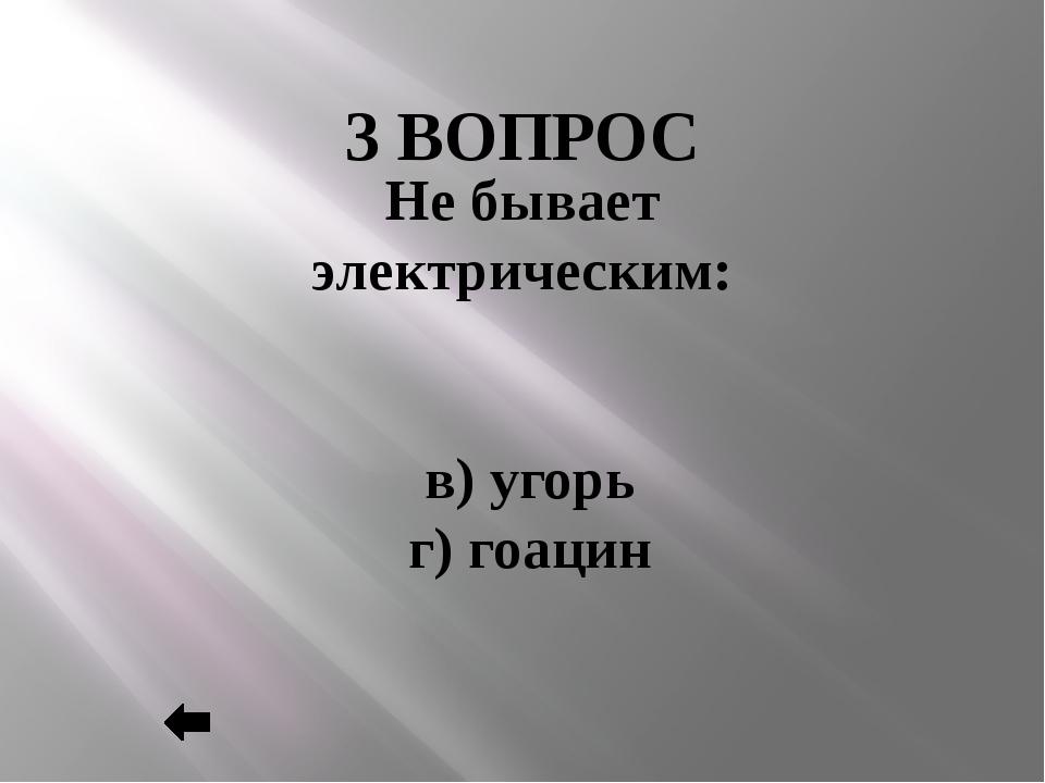 5 ВОПРОС Артериальное давление человека измеряют: б) в атмосферах г) в мм рту...