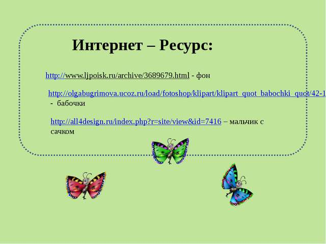 http://olgabugrimova.ucoz.ru/load/fotoshop/klipart/klipart_quot_babochki_quot...