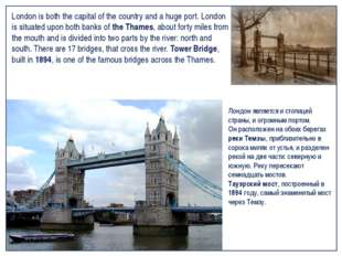 London is both the capital of the country and a huge port. London is situated