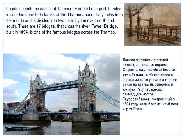 London is both the capital of the country and a huge port. London is situated...