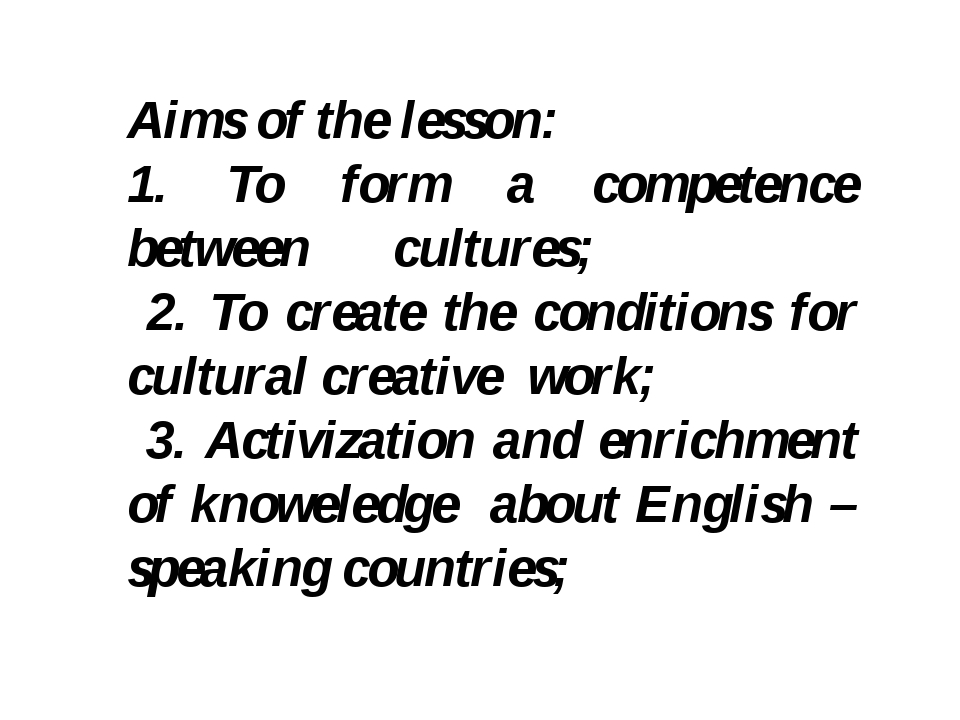 Aims of the lesson: 1. To form a competence between cultures; 2. To create th...