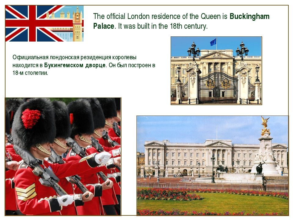 The official London residence of the Queen is Buckingham Palace. It was built...