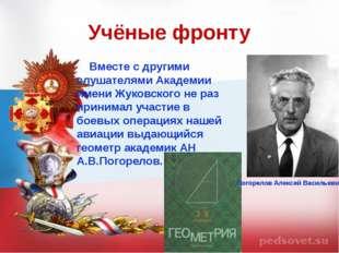 Использованная литература Большая советская энциклопедия. – М. 1981 г. Гнеден