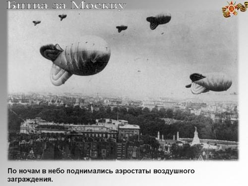 http://img-fotki.yandex.ru/get/5703/dou1259ima.1d/0_67041_e0d95789_L.jpeg