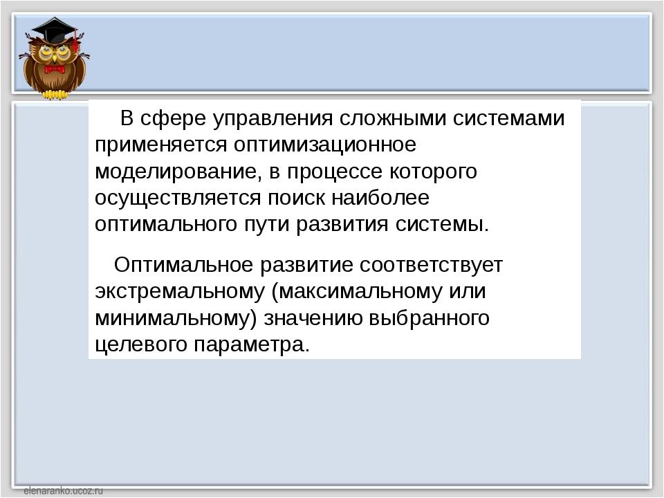 Содержательная постановка проблемы В ходе производственного процесса из лист...