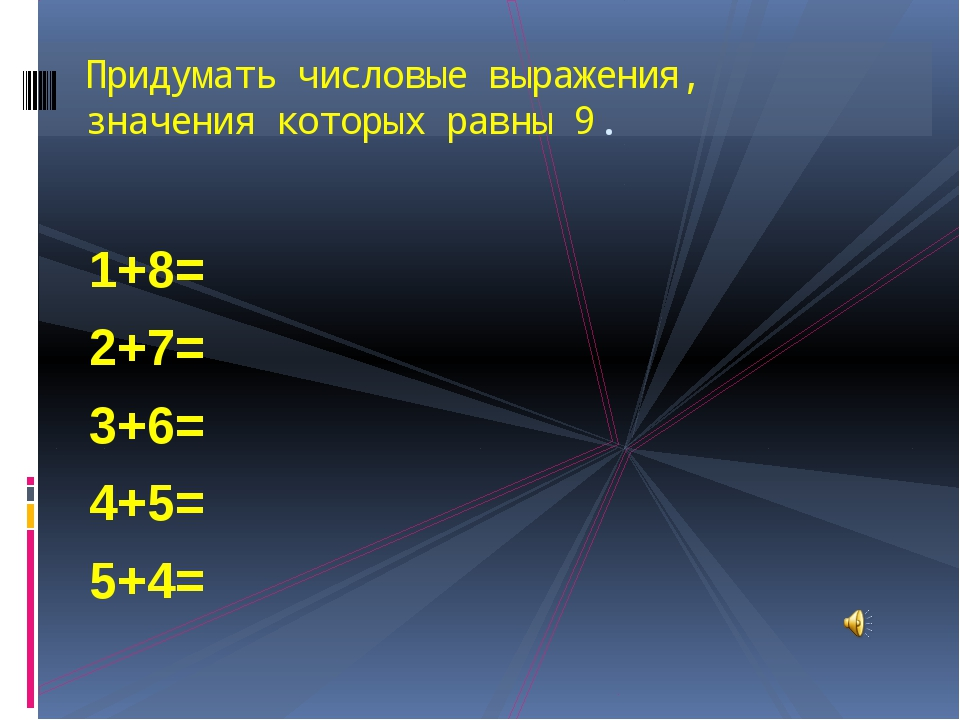 1+8=  2+7=   3+6=  4+...